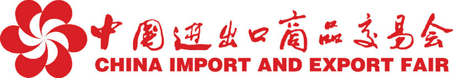 Canton Fair 2019(Guangzhou) - 126th China Import and ...