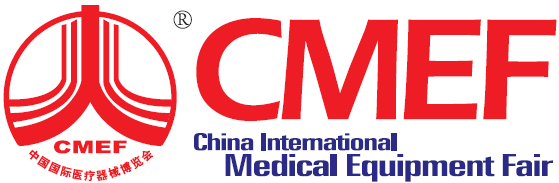 Cmef Autumn 2019 Qingdao 82nd China International