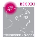 Beauty Technologies - XXI Century 2019