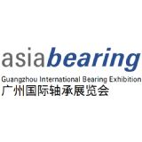 Asiabearing 2020