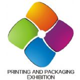 Chengdu Printing & Packaging Exhibition 2020