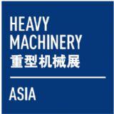 Heavy Machinery Asia 2018