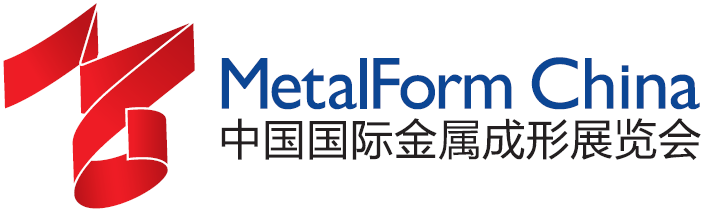 MetalForm China 2018
