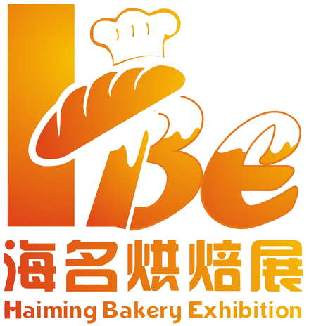Xi''an Bakery Expo 2020