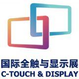 C-Touch & Display Shanghai 2019