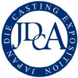 Japan Die Casting Congress and Exposition 2018