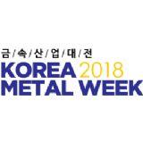 Korea Metal Week 2019