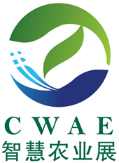 China Wisdom Agriculture Exhibition (CWAE) 2022