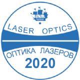 ICLO 2020