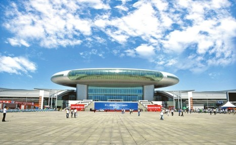 Xinjiang International Convention and Exhibition Center