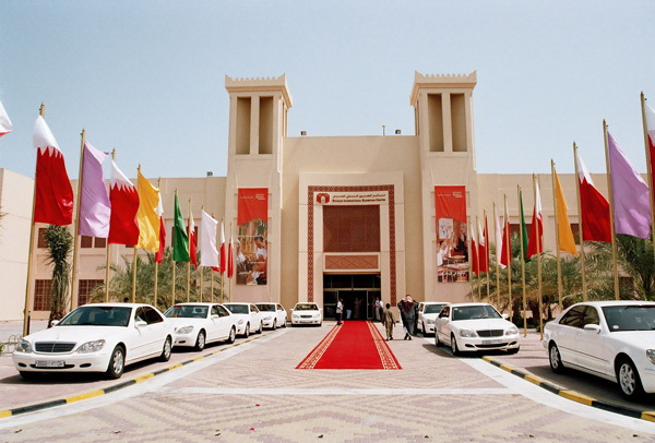 Bahrain International Exhibition & Convention Centre (BIECC)