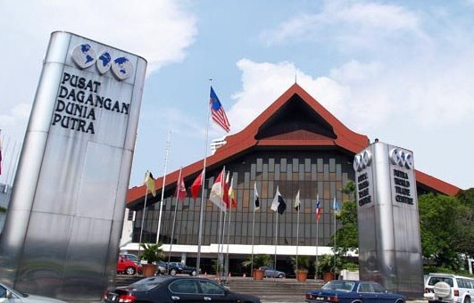 Putra World Trade Centre (PWTC)