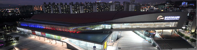 Kimdaejung Convention Center