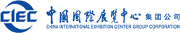 China International Exhibition Center (CIEC) logo
