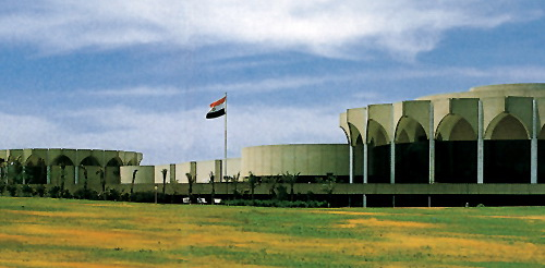 Cairo International Conference Centre (CICC)