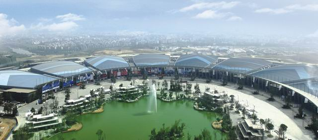 Chengdu International Exhibition & Convention Center, Century City