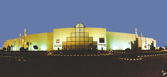 Jeddah Center for Forums & Events