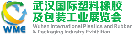 Wuhan Plastics & Packaging Exhibition 2019