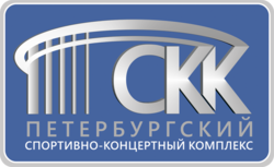 Saint Petersburg Sports and Concert Complex logo