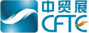 China Foreign Trade Guangzhou Exhibition General Corporation (CFTE) logo