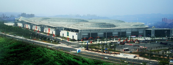 Chongqing International Expo Center