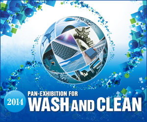 Pan-Exhibition for Wash and Clean 2014