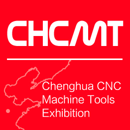Ji''nan CNC Machine Tools Exhibition 2019