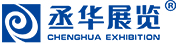 Chenghua Exhibition logo