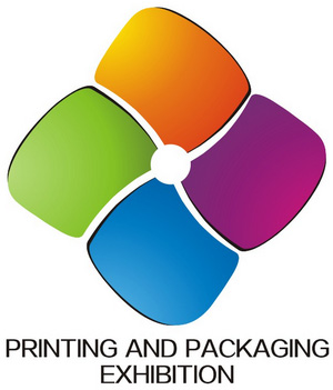Chengdu Printing & Packaging Exhibition 2020