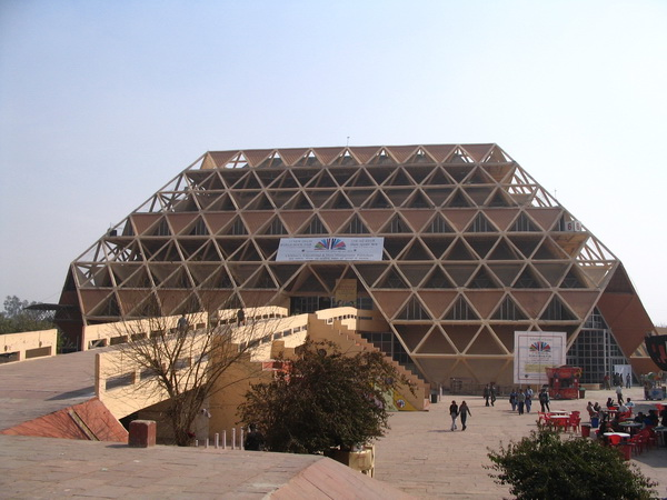 Pragati Maidan Exhibition Centre