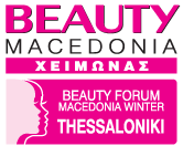 Beauty Macedonia Winter 2019