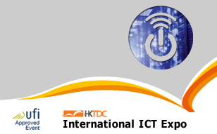 HKTDC Hong Kong ICT Expo 2021