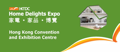 HKTDC Home Delights Expo 2020