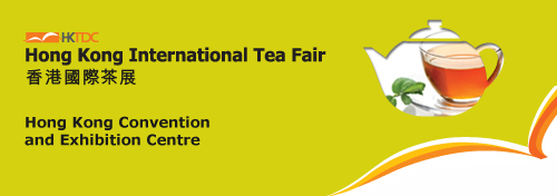 HKTDC Hong Kong International Tea Fair 2018