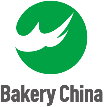 China Trade Fair 2020.Bakery China Autumn 2020 Shanghai China International