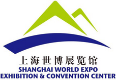 Shanghai World Expo Exhibition & Convention Center (SWEECC) logo
