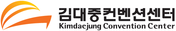 Kimdaejung Convention Center logo