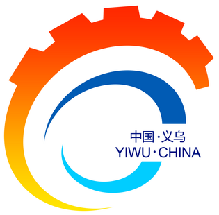 China Trade Fair 2020.China Hardware Electrical Appliances Trade Fair 2020 Yiwu