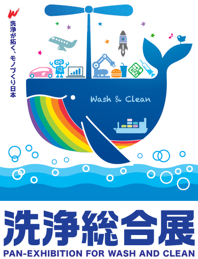 Pan-Exhibition for Wash and Clean 2016