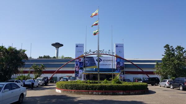 Tatmadaw Hall, Myanmar - Showsbee com