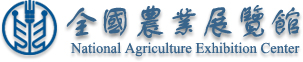 China National Agriculture Exhibition Center logo