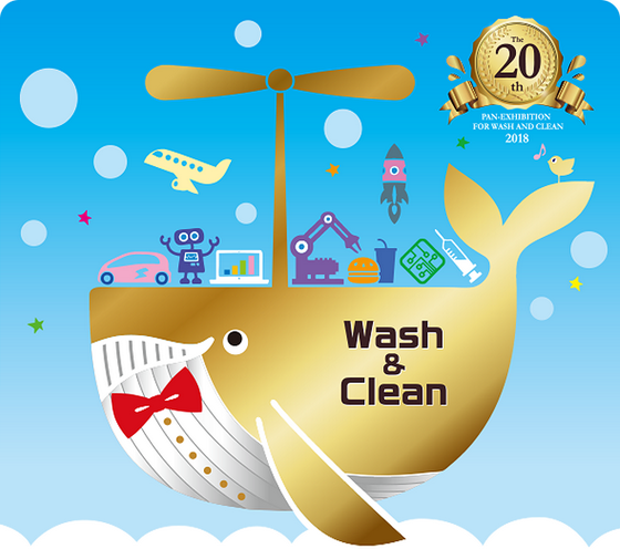Pan-Exhibition for Wash and Clean 2018
