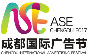 Chengdu Advertising Expo 2020