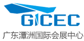 Guangdong Tanzhou International Convention and Exhibition Center (GICEC) logo