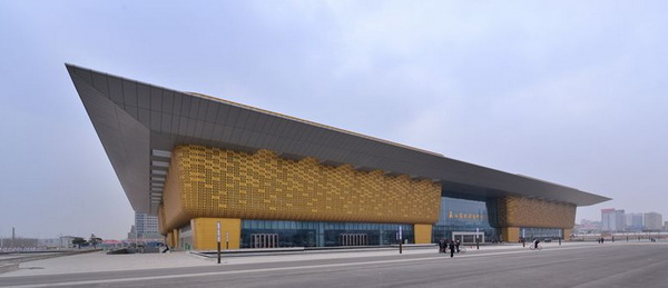 Taishan International Exhibition Center
