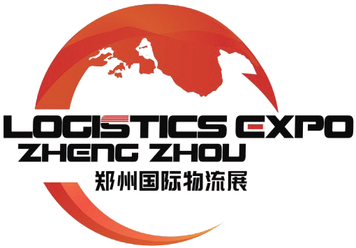 Zhengzhou Logistics Exhibition 2021