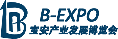 Bao''an Industry Development Expo 2019