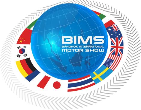 International Auto Show 2020.Bangkok International Motor Show 2020 Bangkok 41st