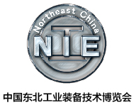Northeast China Industry Expo 2020
