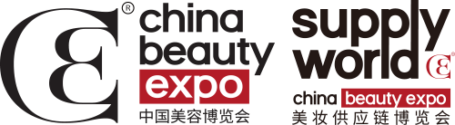 China Beauty Expo (CBE) 2020